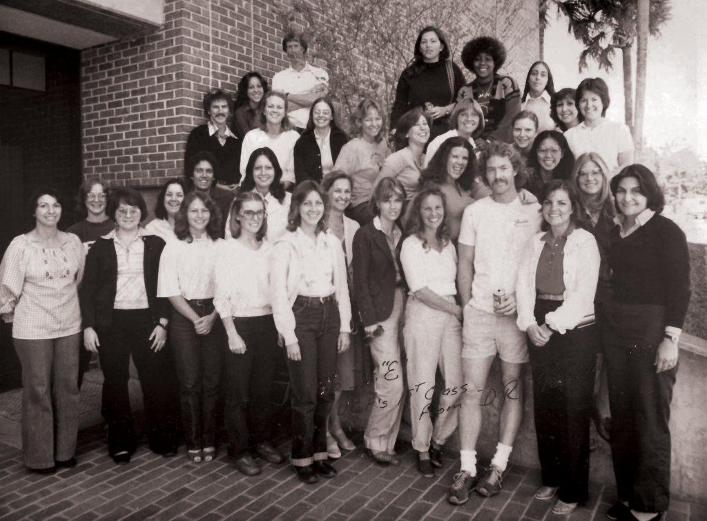 The inaugural class of nursing  students began classes in fall 1979 and graduated with their BSN degrees in 1981.